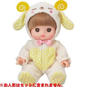 メルちゃん きせかえセット ひつじさんベビーオール メルちゃん 人形 服