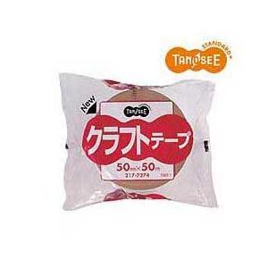 TANOSEE クラフトテープ 50mm×50m TSKT-1|yousay-do