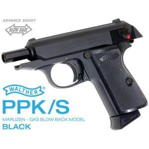 マルゼン ガスガン ニューワルサーPPK/S ブローバック ブラック
