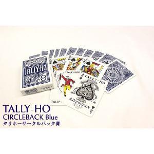 トランプカード タリホー サークルバック ポーカーサイズ 青/ブルー