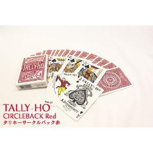 トランプカード タリホー サークルバック ポーカーサイズ 赤/レッド