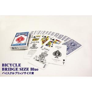 トランプカード バイスクル ライダーバック ブリッジサイズ 青/ブルー|yousay-do