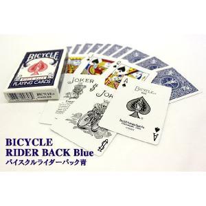トランプカード バイスクル ライダーバック ポーカーサイズ 青/ブルー