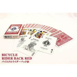 トランプカード バイスクル ライダーバック ポーカーサイズ 赤/レッド