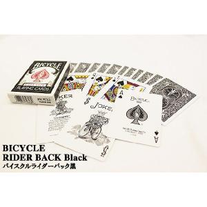 トランプカード バイスクル ライダーバック ポーカーサイズ 黒/ブラック