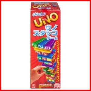 UNO ウノ スタッコゲーム 【日本語版 ジェンガ バランス バランスゲーム パーティゲーム マテル...
