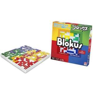 ブロックス (2014年リニューアル版) 【ボードゲーム パーティーゲーム Blokus BJV44...
