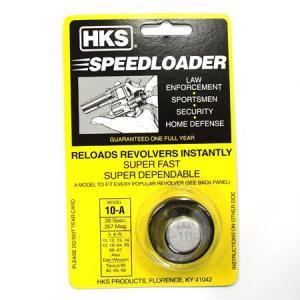 HKS リボルバーガン用スピードローダー 10-A|yousay-do