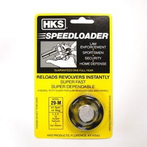 HKS リボルバーガン用スピードローダー 29-M|yousay-do