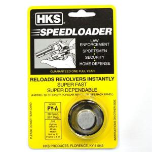 HKS リボルバーガン用スピードローダー PY-A|yousay-do