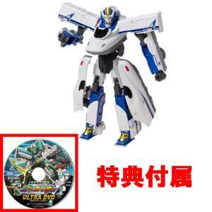 【特典 ULTRA DVD 付属】 プラレール 新幹線変形ロボ シンカリオン DXS05 シンカリオ...