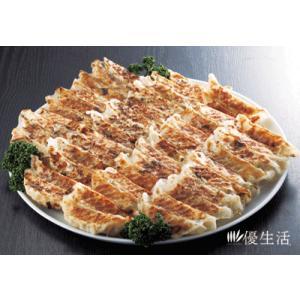 餃子 国産肉餃子 訳あり 中華 冷凍食品 合計200個 (50×4袋)