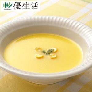 (コーンスープ 16.5g×50袋 コーン粒入り)北海道 業務用コーンスープ 50袋セット