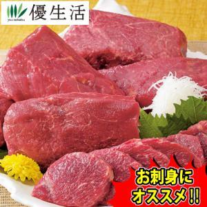 馬刺し 馬肉 桜肉 赤身 生食用 1kgセット (約4〜7本) 低カロリー 高タンパク