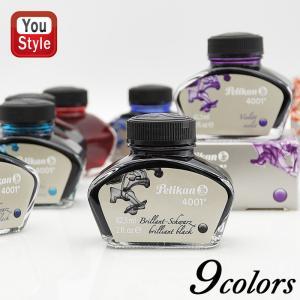 ペリカン PELIKAN ボトルインク 消耗品 インク 4001・76 /205DUO ハイライターインク 新しいパッケージ 全9色  62.5ml/30ml  BT