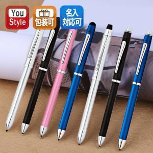 クロス CROSS 複合筆記具 テックスリー プラス ボールペン 0.7mm(黒・赤)+シャープペン...