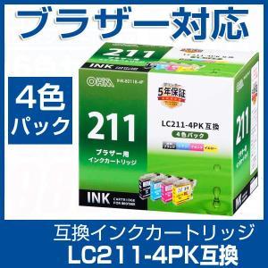 インクカートリッジ ブラザー LC211-4PK 互換 ブラ...