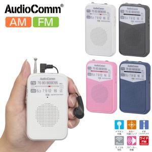 ラジオ 小型 AM/FM ポケットラジオ ワイドFM対応 ミニラジオ 携帯ラジオ 名刺サイズ  乾電...