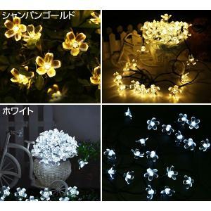 イルミネーション ソーラー LEDイルミネーション 50球 花型 ソーラーライト ガーデンライト 照...