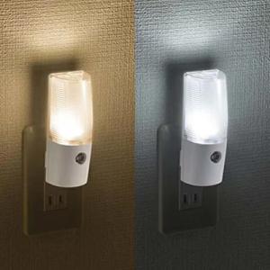 光量自動調整LEDナイトライト 明暗センサー付 自動点灯 自動消灯 LEDセンサーライト LED屋内ナイトライト 足元灯 常夜灯 フットライト おしゃれ