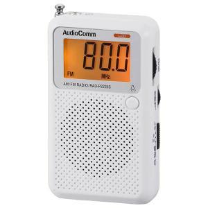 オーム電機 大文字 ポケットラジオ AM ワイド...の商品画像