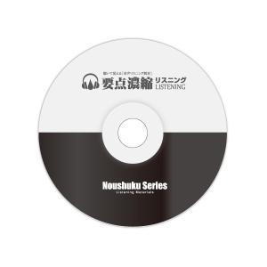 介護福祉士速聴CD【2019年版】[KAB10017]|youten-nousyuku