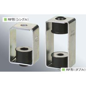 クラシキ 吊形防振ゴム RF-100HD(ダブル)