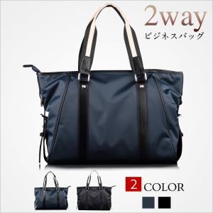 【送料無料】トートバッグ ショルダーバッグ ハンドバッグ バッグ メンズ かばん 鞄 メンズバッグ ...