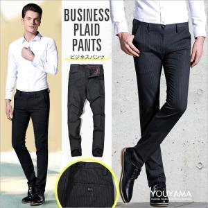 【送料無料】スラックス パンツ メンズ ビジネスパンツ ロン...