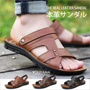 サンダル メンズ ビーチサンダル トングサンダル 靴 シュー...