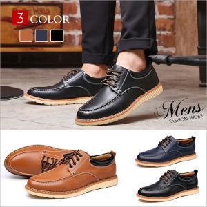 シューズ メンズ スニーカー 靴 メンズシューズ メンズ靴 カジュアルシューズ 口通気性 紳士靴 メ...