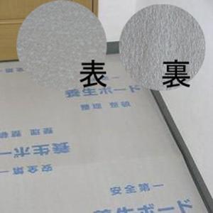 養生ボード 3mmx910x1820mm 20枚入(1ケ−ス)【九州・四国・北陸・甲信越・東北への発送商品】|youzyou
