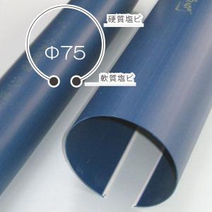 サッシカバー S-75 長さ0.5m  50本入《人気商品》|youzyou