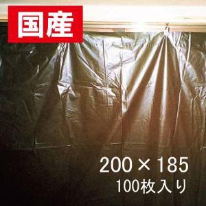 【国産】日除けカーテン ポリエチ製 濃茶  巾2mx長さ1.85m 100枚入《送料無料》|youzyou