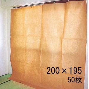 【ワニ印】日除けカーテン クレープ製 巾 2mx長さ1.95m 50枚入(1ケ−ス)《送料無料》【54.000円以上ご購入で3%値引き】|youzyou