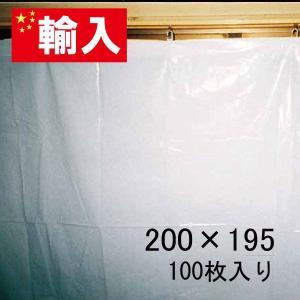 【お買い得品!】日除けカーテン ポリエチ製 乳白  巾2mx長さ1.95m 100枚入《送料無料》|youzyou