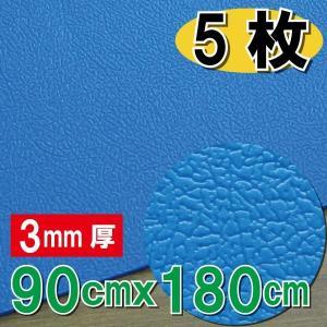 床用養生板 青ベニヤ【3mm厚×900×1800mm】5枚《送料無料》【54.000円以上ご購入で3%値引き】|youzyou