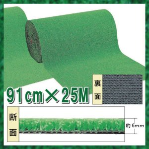 簡単設置 日本製の人工芝!91cm×25M(ロールタイプ)|youzyou