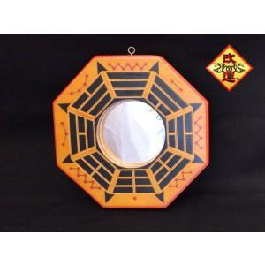 八卦鏡 凸面八卦鏡  大 |yowado