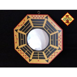 八卦鏡 凹面八卦鏡  大|yowado