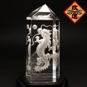 四神の彫刻水晶 青龍|yowado
