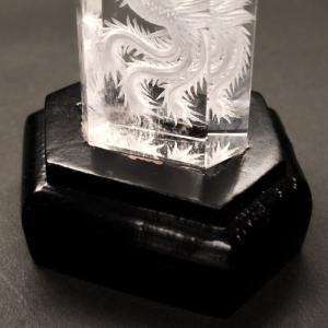 四神の彫刻水晶 青龍|yowado|08