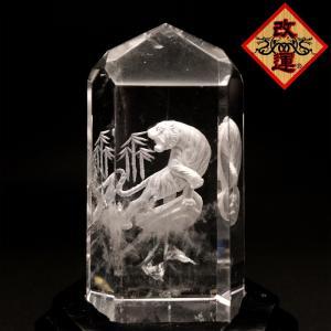 四神の彫刻水晶 白虎 yowado