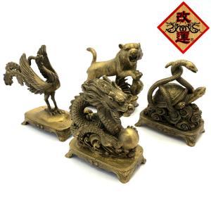 四神の銅製置物 四神セット|yowado