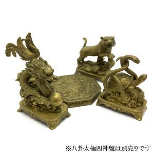 四神の銅製置物 四神セット yowado 06