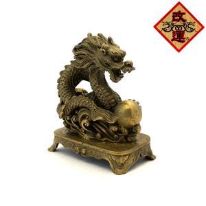 四神の銅製置物 青龍|yowado