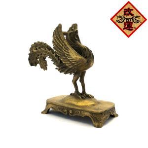 四神の銅製置物 朱雀 yowado