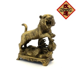 四神の銅製置物 白虎 yowado