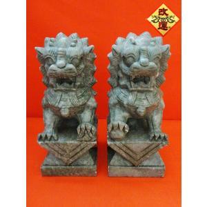 獅子の置物 一対 石製 小|yowado
