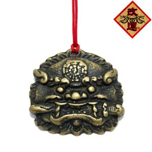 獅子牌 古銅色|yowado
